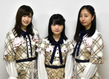 AKB48チーム8の佐藤朱さん、井上美優さん、布谷梨琉さん